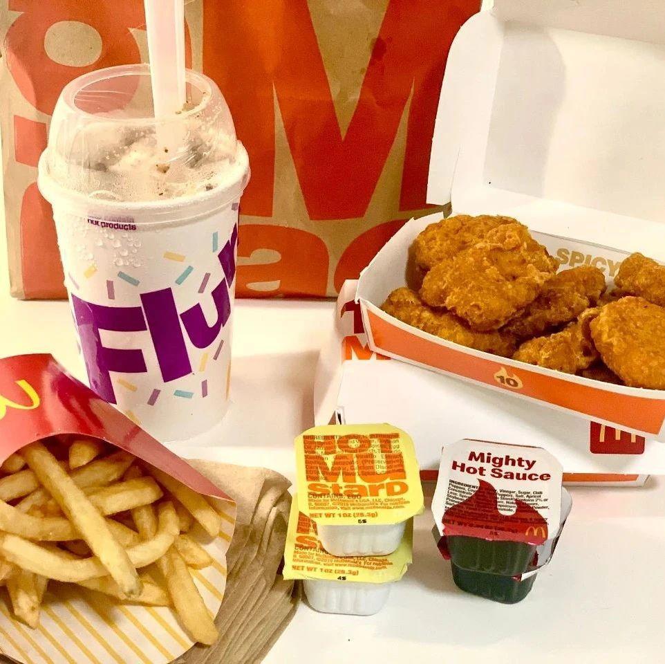 麦当劳新品测评 辣味麦乐鸡块和趣多多麦旋风好吃吗?