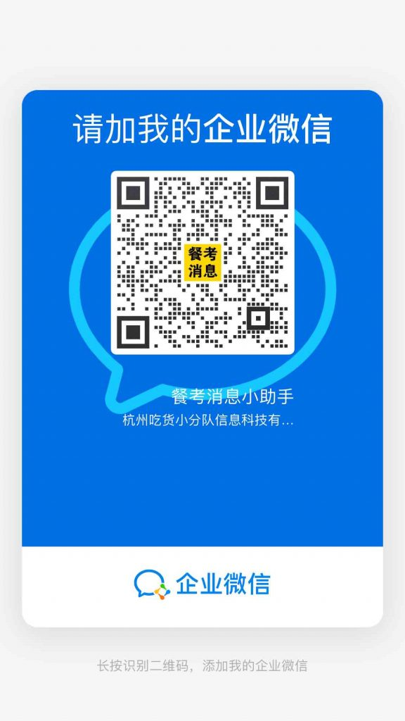 此图像的alt属性为空;文件名为IMG_5747-576x1024.jpg