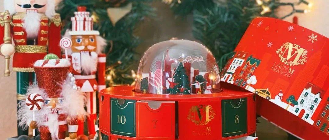 西雅图独家包邮最后1天! 下手种草已久的Lady M圣诞礼盒, 到手价$79.99!